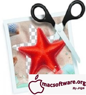 Teorex PhotoScissors 6.1 Crack With Serial Key Free Download